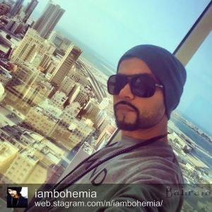 Bohemia in Bahrain Filming