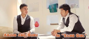 Arjun and his friend Guru