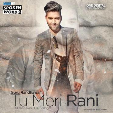 Guru Randhawa | Superstar