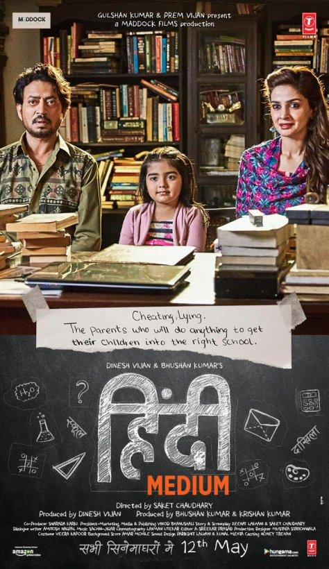hindi medium guru promo