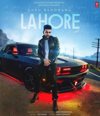 guru Lahore
